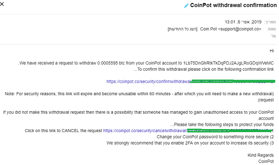 coinpot bitcoin withdraw to wallet email confirm link 1